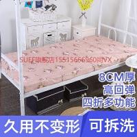 折叠海绵床垫褥子双人地铺睡垫单人学生宿舍床褥米床