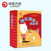 【小博集童书】快乐菠萝的故事第一辑全套共8册 0-3-4-5-6岁幼儿童早教认读故事书籍畅销书 儿童读物绘本图画故事书亲