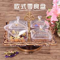 现代欧式创意独立分格干果盘零食糖果盘客厅点心干果盒带盖密封盒
