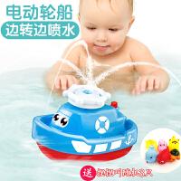 宝宝洗澡玩具男孩女孩电动喷水漂浮小轮船6-12个月婴儿童浴室戏水