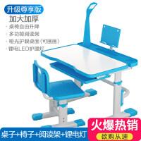 学习桌书桌写字桌椅套件学生家用写字台学习桌作业桌子可升降