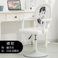 【12.12京选返场】轻奢吧椅欧式吧台椅旋转升降靠背椅子美甲美容高脚吧台凳