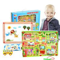 磁性迷宫玩具幼儿园儿童益智力开发多功能专注力训练磁力运笔走珠