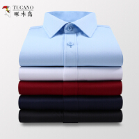 啄木鸟 2020夏季薄款短袖衬衫男士白衬衣商务正装职业黑半袖寸免烫7095477689