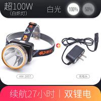 密封防水头灯强光充电超亮头戴式LED夜钓鱼灯户外矿灯双锂电