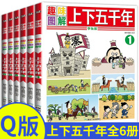 幼儿智力开发宝宝早教启蒙认知书籍全12册 儿童益智游戏书2-3-4-5-6岁幼儿迷宫大冒险