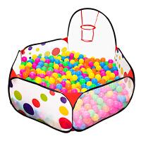 婴儿加厚海洋球球池 儿童游戏屋宝宝帐篷婴儿波波球池 幼儿园户外玩具玩具球