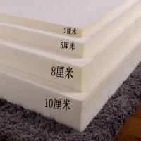 海绵床垫 单双人垫子1.5米1.8米 学生床垫 飘窗垫 榻榻米定做 8厘米(有布套) 1.8*2