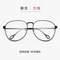 防辐射眼镜男抗蓝光眼镜框女平光无度数眼睛配近视大框电脑护目镜