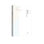 海德格尔:翻译、解释与理解