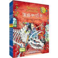 温妮女巫魔法绘本中英双语平装版套装(2)(6本/套)(专供)