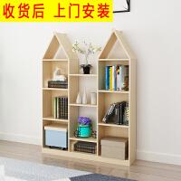 书架书柜组合简约现代落地式纯实木创意书架绘本架玩具收纳架