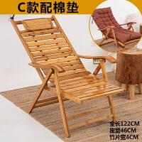 躺椅折叠午休摇椅家用竹椅懒人靠椅懒人老人睡椅现代实木靠背椅子