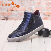 红蜻蜓新款低跟纯色简约舒适潮流平底时尚休闲鞋男短靴