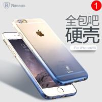 【包邮】倍思 苹果6手机壳4.7 iPhone6S手机套新款i6透明渐变