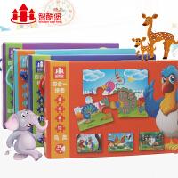儿童早教益智幼儿拼图0-1-2-3周岁宝宝大块纸质男孩女孩玩具4-6-7