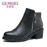 【到手109】戈美其2017冬季新款女靴马丁靴短筒圆头百搭侧拉链短靴1615077