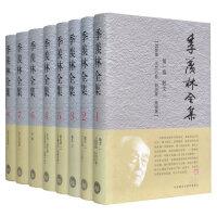 季羡林全集(上)(01-15卷)(专供网店)