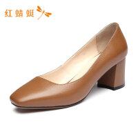 红蜻蜓女鞋春季新款仙女风粗跟职业百搭单鞋方头浅口高跟皮鞋-