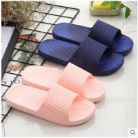 居家浴室拖鞋夏季男女情侣按摩拖鞋室内防滑洗澡居厚底塑料凉拖鞋