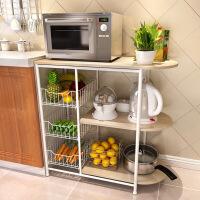 厨房置物架微波炉架宜家家居收纳置物架碗柜电器架旗舰家具店