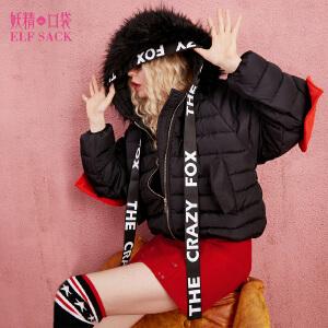 【2件3折】妖精的口袋魔法纪元冬装新款字母织带毛领连帽羽绒服女