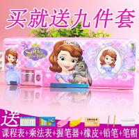 儿童文具盒女韩国创意可爱公主10岁小学生双层笔盒多功能铅笔盒