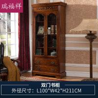 美式实木书柜书架 欧式书房家具储物柜组合带门书橱AI219