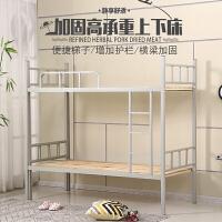 上下铺铁床员工宿舍铁架床铁艺床双层高低架子床学生床 其他 1.2米以下