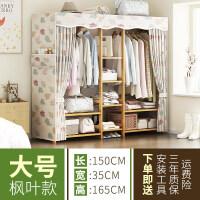 衣橱衣柜简易布衣柜新款简约现代双单人组装挂家用实木布艺经济型B 单门