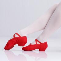 中国古典舞鞋时尚舞蹈鞋成人女儿童软底练功鞋广场舞带跟民族舞鞋