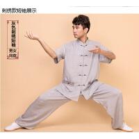 太极服男棉麻短袖亚麻裤中国风中老年太极拳练功服装女夏季