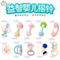 手摇铃婴儿玩具0-3-6-12个月宝宝男女孩4益智牙胶1岁新生儿幼儿