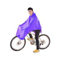 非洲豹自行车山地车雨衣男女成人大帽檐加大加厚学生骑行挡风雨披