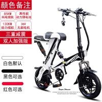 小型折叠电动车男女亲子双人代步自行车电瓶车锂电代驾滑板车新品