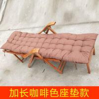 折叠椅办公室午休家用逍遥椅阳台户外休闲老人实木折叠单人竹躺椅