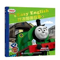 托马斯和朋友Easy English双语图画故事5-亨利的魔法箱子