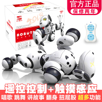 儿童智能遥控机器狗电动玩具狗狗会唱歌走路小狗机器人男孩3-6岁