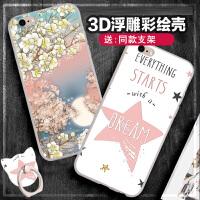 苹果6 iPhone6 6s plus 浮雕 软壳 手机壳 手机套 保护套 保护壳 全包防摔 硅胶 轻薄男女 创意 卡