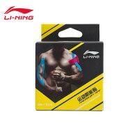 李宁肌肉贴男士女士2019新款专业竞技系列运动护具AXWP012
