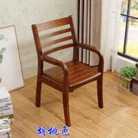 实木椅子电脑椅家用办公椅带扶手靠背椅子餐椅休闲卧室实木老人椅
