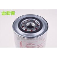 JX1008A 机滤 适配朝柴4102 4105 东风 江淮轻卡 机油滤清器滤芯