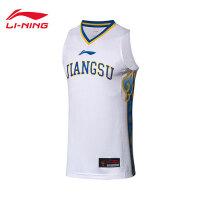 李宁篮球比赛服男士新款江苏队CBA篮球系列背心篮球服针织运动服