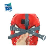 正品孩之宝  蜘蛛侠2视界 面具头套发光正版飞碟套装A5713