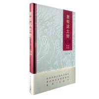 [二手旧书9成新]我爱这土地:艾青抗战诗集,艾青,艾丹,中国青年出版社
