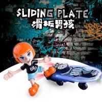 电动特技滑板车儿童玩具 灯光音乐卡通滑行车