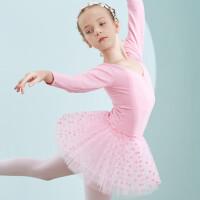 儿童舞蹈服装女童芭蕾舞裙少儿练功服长袖跳舞服