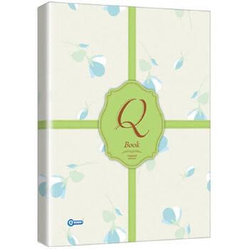 QBOOK礼盒029:养颜瑜伽·28天美肤计划·自制美白、保湿面膜·28天瘦身瑜伽(套装全4册)