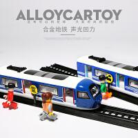 儿童玩具合金仿真绿皮火车模型蒸汽玩具车地铁动车高铁和谐号男孩