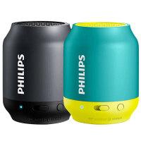 包邮支持礼品卡 Philips/飞利浦 BT25 无线 蓝牙 小音箱 便携 迷你 户外 车载 音响 低音炮